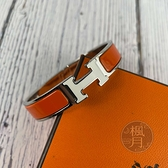 BRAND楓月 HERMES 愛馬仕 橘X銀 白H琺瑯手環 Clic H 手鐲 手圈 經典造型 萬用百搭 配飾 配件