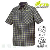 維特FIT 男款吸排抗UV格紋撞色短袖襯衫 碳灰色 HS1204 吸濕排汗 格紋襯衫 排汗襯衫 OUTDOOR NICE