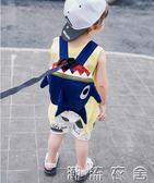 寶寶書包1-3歲幼兒園嬰兒男迷你韓版小可愛雙肩兒童防走失背包女2YXS  潮流衣舍