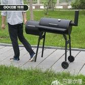 戶外便攜BBQ燒烤架 家用木炭燒烤爐庭院碳燒烤爐烤肉架5人以上 DF 巴黎衣櫃