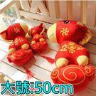 【想購了超級小物】 馬年~招財小馬公仔-大號50cm / 絨毛玩具擺件 / 卡通熱銷小物 / 生日禮品小物