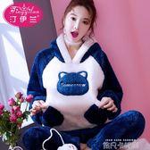 家居服珊瑚絨睡衣女秋冬長袖新款韓版甜美可愛套裝加厚保暖法蘭絨 依凡卡時尚