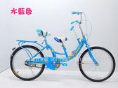 【億達百貨館】20647全新22吋親子車 子母車 腳踏車 淑女車 整臺裝好出貨 多款顏色現貨~特價~