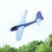 飛機 航模 現貨 手拋 EPP飛機 保麗龍 玩具 滑翔 模型 手拋特技滑翔飛機(小) ✭慢思行✭【L025-1】