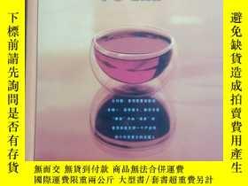 二手書博民逛書店罕見《普洱》創刊號Y117881 出版2006
