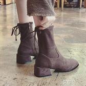中筒靴瘦瘦短靴女春秋季韓版百搭單靴粗跟高跟裸靴chic馬丁靴子      艾維朵