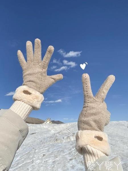 手套 手套冬天女可愛騎行保暖防寒加絨騎車防風羊剪絨秋冬季棉手套 愛丫 免運