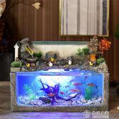 創意懶人免換水生態魚缸客廳桌面裝飾小型玻璃小魚缸迷你缸水族箱 mks全館滿千折百