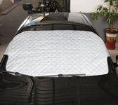 加厚汽車前擋風玻璃罩防曬隔熱遮陽板遮陽擋遮光簾車用太陽擋前檔 古梵希igo
