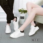 小白鞋男鞋增高情侶鞋子白色運動板鞋男士休閒鞋潮流BLNZ 免運