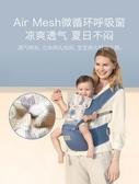 babycare多功能嬰兒背帶寶寶兩用后前抱式腰凳輕便四季夏抱娃神器