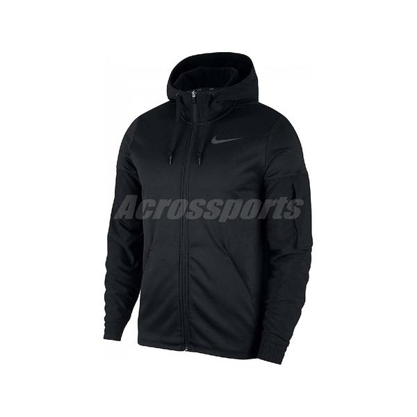 Nike 外套 Therma Jackets 黑 男款 連帽 保暖 運動 訓練 【PUMP306】 BV6310-010