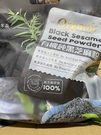 [COSCO代購] 促銷到11月27日 C112845 米森有機純黑芝麻粉 500公克 X 2包