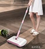 手推式掃地機家用掃把簸箕拖地一體機器人掃帚吸塵器刮水