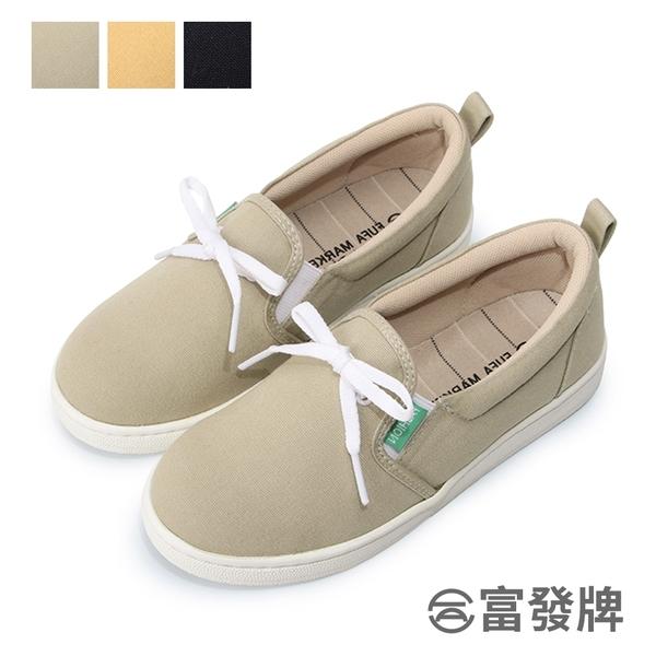 【富發牌】春日小品兒童懶人鞋-黑/奶茶/粉 33CX19