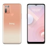 HTC Desire 20+【下殺83折】神腦生活