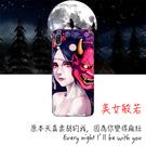 [ZB556KL 軟殼] ASUS ZenFone Max (M1) ZB555KL ZB556KL X00PD 手機殼 外殼 保護套 美女般若惡鬼