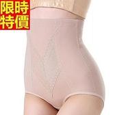 高腰束褲-產後提臀收腹無痕塑身女內褲67p60【時尚巴黎】
