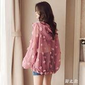 中尺碼防曬外套 唯美小清新薄款女外套短款洋氣森女百搭防曬衫 HT1746