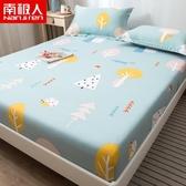 南極人全棉床笠單件純棉床罩床套床墊保護罩席夢思防塵套全包床單 名購新品