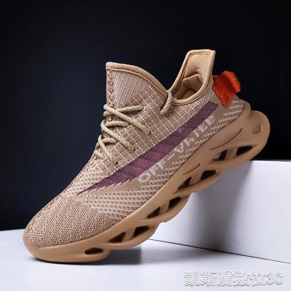 增高鞋ins高筒運動鞋男秋冬季新款保暖棉鞋子男潮鞋增高板鞋男士跑步鞋 凱斯盾