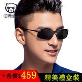 太陽鏡男士 司機偏光開車駕駛潮人墨鏡眼睛長臉個性主播眼鏡潮