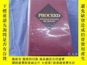 二手書博民逛書店proceed罕見軟精裝Y8204