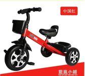 兒童三輪車大號童車小孩自行車寶寶腳踏車玩具寶寶單車3-4-5-6歲QM 藍嵐