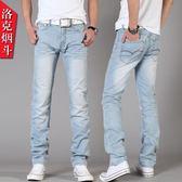 淺色牛仔褲男小腳修身型韓版潮流直筒彈力淺藍白色青年長褲 格蘭小舖