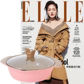 《ELLE雜誌》1年12期 贈 頂尖廚師TOP CHEF玫瑰鑄造不沾萬用鍋24cm(適用電磁爐)