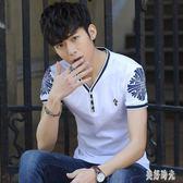 男士潮流v領短袖t恤夏季新款韓版時尚青少年純棉個性polo衫 CJ2697『美好時光』