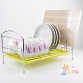 瀝水架盤子架瀝水架單層多功能碗碟碗盤收納架刀架廚房用品落地置物架WY 【八折搶購】