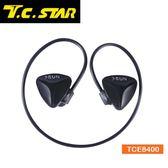 T.C.STAR 連鈺 TCE8400 後掛 運動款 藍牙 耳機麥克風