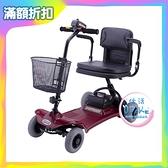 (免運) SHOPRIDER 電動代步車 折疊式車款 TE-SL7-4 代步車 (可私訊詢問) 【生活ODOKE】