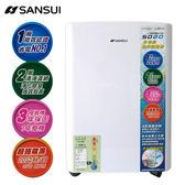 【台中平價鋪】全新 【SANSUI山水】20L超強效多功能清淨除濕機 SD20型