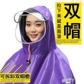 雨衣 雨衣電動車雙人成人加厚牛津布特大號超大男女摩托車雨披 開學季限定