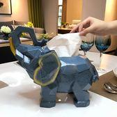面巾盒創意歐式家用大象紙巾盒簡約客廳茶幾桌面多功能餐巾盒個性抽紙盒jy