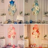 發光地飄立柱氣球生日快樂裝飾場景布置店鋪開業氣氛派對支架燈 美眉新品