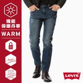 牛仔褲 男款 / 502™ 中腰錐形褲 / Warm Jeans保暖機能丹寧 / 日式刷白 - Levis