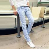 夏季彈力牛仔褲男士韓版青少年休閒小腳褲潮男裝薄款男褲子長『韓女王』