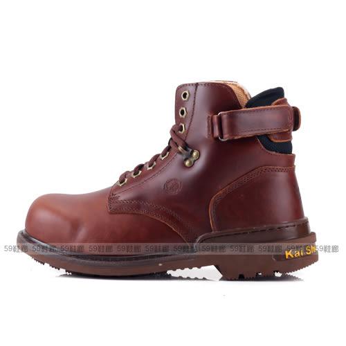 男款 MGA532 A03 凱欣 KS 真皮鋼頭高筒 安全鞋 工作鞋 戰鬥靴 咖啡色 59鞋廊