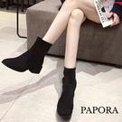 PAPORA黑色簡約一腳蹬彈力套腳中筒短靴KA5778