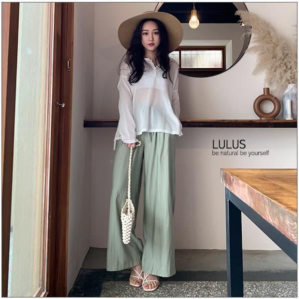 LULUS特價-Y側開叉排釦針織上衣-5色  【01190400】