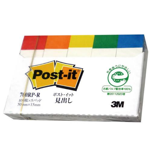 (限量特賣區) 3M 700RP-R 五色利貼標籤紙
