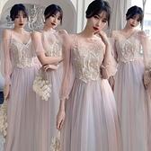 伴娘服仙氣質2021年新款春夏季姐妹團小個子長款顯瘦伴娘禮服裙女 伊蘿