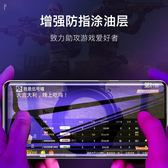 Samsung 三星s8水凝膜s9水凝鋼化膜s10全屏全覆蓋防爆 莎瓦迪卡