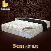 ASSARI-風華旗艦5CM天然乳膠三線強化側邊獨立筒床墊(雙大6尺)