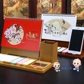 桌曆 2020年木質筆筒便簽本多功能台曆製創意辦公室桌面鼠年日曆擺件企業桌曆製作 2色 雙12提前購