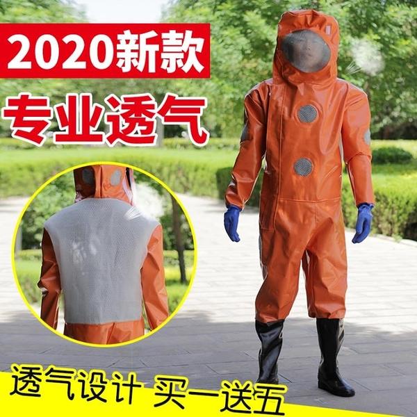 防蜂衣 馬蜂服透氣連身防護服加厚防蜂衣全套專用捕捉胡蜂連身服YTL