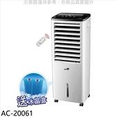 北方【AC-20061】移動式冷卻器送冰晶盒冷卻器